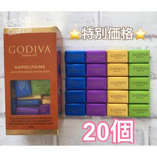 コストコ - ♡特別価格♡コストコ GODIVA ナポリタンチョコレート 20個