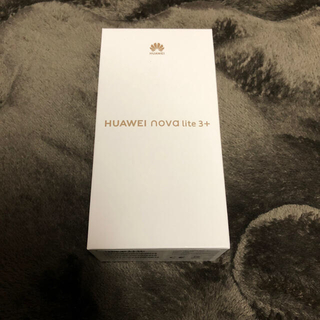 HUAWEI - 【新品未開封】HUAWEI nova lite 3+