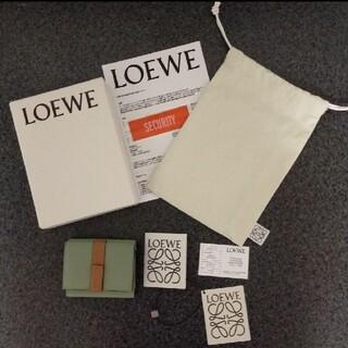 LOEWE - 新品未使用品 ロエベ ローズマリー トライフォールドウォレット