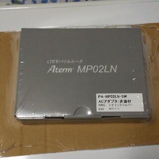 NEC - 未使用 Aterm MP02LN LTEモバイルルーター