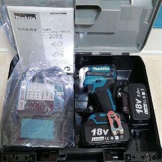 Makita - 新品未使用! マキタ TD171DRGX 18Vインパクトドライバー フルセット