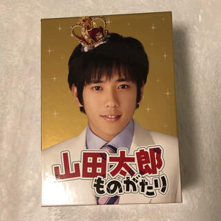 嵐 - 山田太郎ものがたり DVD BOX 通常盤