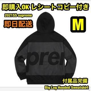 Supreme - 黒 M シュプリーム Big Log Hooded Sweatshirt