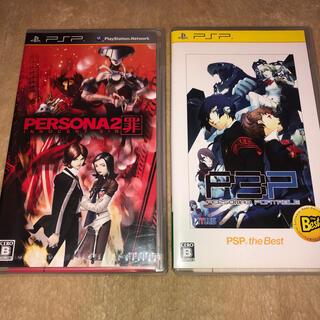ペルソナ3ポータブルペルソナ2罪(携帯用ゲームソフト)