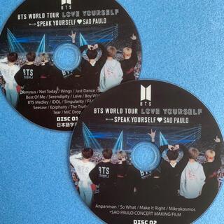 防弾少年団(BTS) - BTS LOVE YOUR SELF サンパウロ  방탄소년단 バンタン