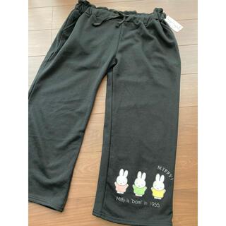 即完売品 レア ミッフィー スウェット パンツ  ズボン パジャマ ルームウェア