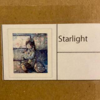くらやえみ シルクスクリーン「Starlight」(版画)