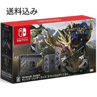 Nintendo Switch - 任天堂Switch 本体 モンスターハンターライズ