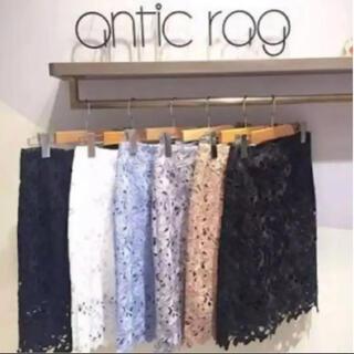 アンティックラグ(antic rag)のアンティックラグ フラワーレーススカート(ひざ丈スカート)