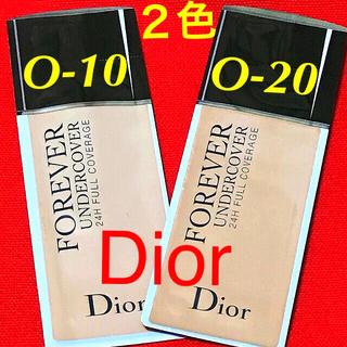 Dior - 2色✨ディオールスキン フォーエヴァー アンダーカバー♡Dior ディオール