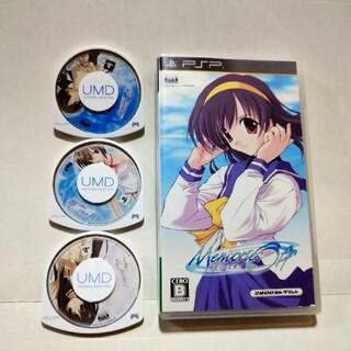 プレイステーションポータブル(PlayStation Portable)の☆メモリーズオフ☆(携帯用ゲームソフト)