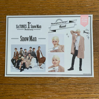 Snow Man ラウール 1st Anniversary ステッカーセット