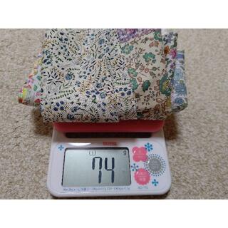 リバティハギレセット74g+おまけのハギレと布テープ