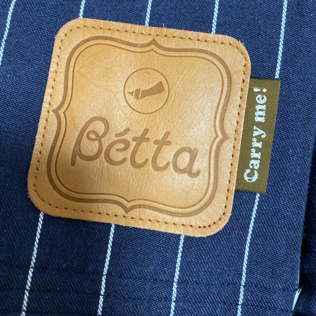 VETTA(ベッタ)のBetta ベッタ 抱っこ紐 キッズ/ベビー/マタニティの外出/移動用品(抱っこひも/おんぶひも)の商品写真