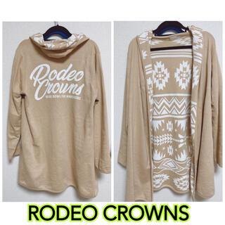 RODEO CROWNS - ロデオクラウンズ RODEO CROWNS リバーシブル カーディガン オルテガ