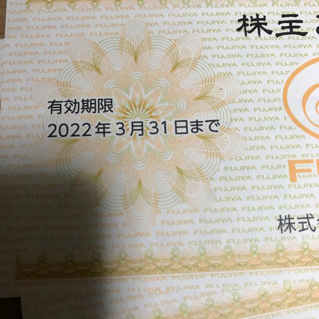 不二家 株主優待 500円✖️12枚 6千円分 チケットのチケット その他(その他)の商品写真