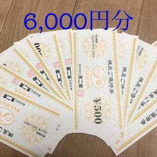 不二家 株主優待 500円✖️12枚 6千円分