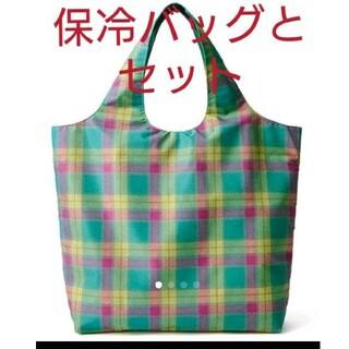 伊勢丹 エコバッグ と 保冷バッグ マクミラン2つセット