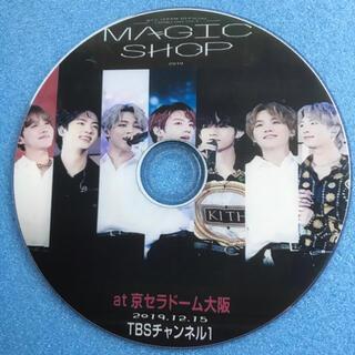防弾少年団(BTS) - BTS 大阪公演 MAGIC SHOP 京セラドーム バンタン 방탄소년단