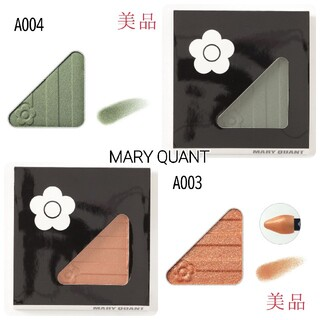 MARY QUANT - 美品 マリークワント アイオープナー アイシャドウ2色セット