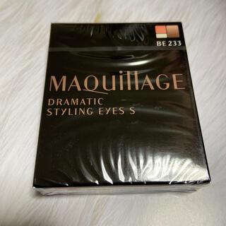 MAQuillAGE - 資生堂 マキアージュ ドラマティックスタイリングアイズS BE233(4g)