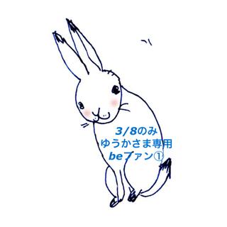 エトヴォス(ETVOS)の☆新品・大人気☆&beファンシーラ/ベージュ・オレンジ(コンシーラー)