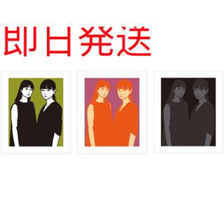 3種セット Untitled:M/N/O kyne キネ版画(版画)