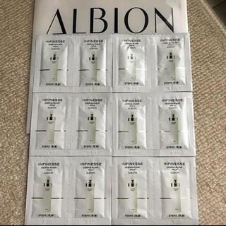 ALBION - アルビオン☆アンフィネス 乳液 12包