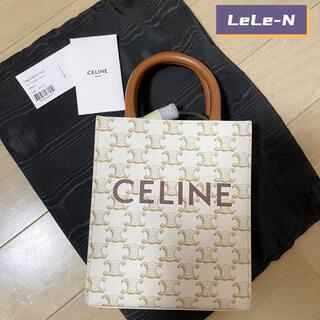 セリーヌ(celine)のCELINE<新品レシート付き> トリオンフ ミニバーティカルカバ WH(ショルダーバッグ)