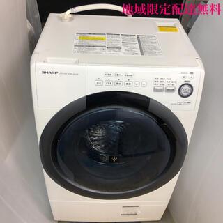 SHARP - SHARP シャープ ドラム式洗濯機     ES-S7B-WL