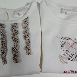 BURBERRY - 2枚セット‼️女児 バーバリー 長袖Tシャツ ロンティー