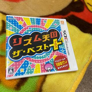 ♡リズム天国 ザ・ベスト+ 3DS♡(携帯用ゲームソフト)