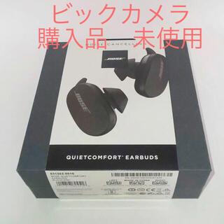 BOSE - Bose quietcomfort  earbuds