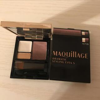MAQuillAGE - マキアージュ ドラマティックスタイリングアイズ  S VI735