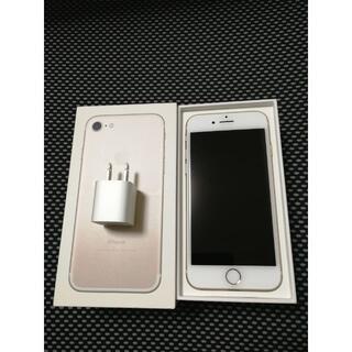 Apple - 【未使用品】iPhone7 128GB SIMフリー◆バッテリー100%◆判定○
