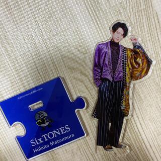 Johnny's - 松村北斗 アクリルスタンド第1弾