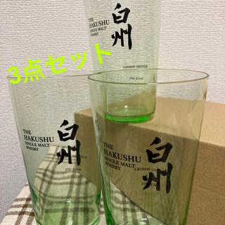 トウヨウササキガラス(東洋佐々木ガラス)の白州 グラス3点セット(グラス/カップ)