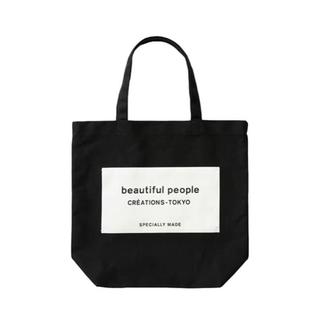 beautiful people - beautiful peaple ネームタグトートバッグ ブラック