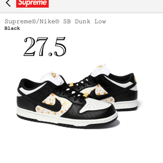 Supreme - Supreme Nike SB Dunk Low 27.5cm