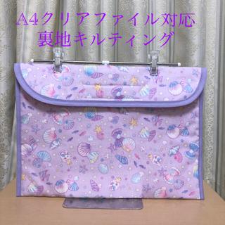 17.連絡帳袋横型A4クリアファイル対応  シェルピンク(外出用品)