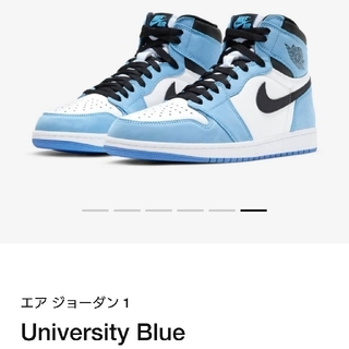 "NIKE - AIR JORDAN 1 HIGH OG ""UNIVERSITY BLUE"""