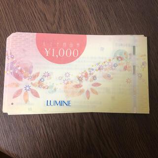 ルミネ商品券 1,000円×11枚(ショッピング)