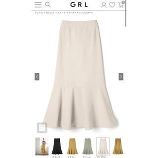 GRL - GRL グレイル マーメイドスカート