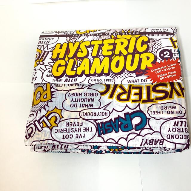 HYSTERIC GLAMOUR(ヒステリックグラマー)のヒステリックグラマー 非売品ノベルティ エンタメ/ホビーのコレクション(ノベルティグッズ)の商品写真