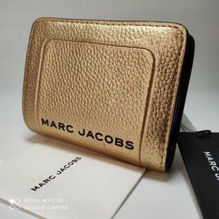 マークジェイコブス(MARC JACOBS)の新品未使用MARC JACOBS二つ折り財布(財布)