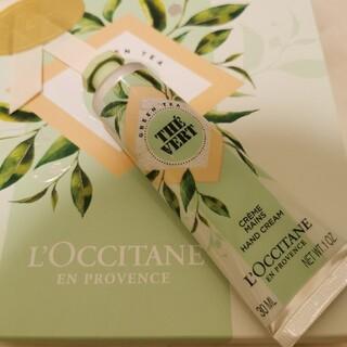 ロクシタン(L'OCCITANE)のロクシタン グリーンティ ハンドクリーム(ハンドクリーム)