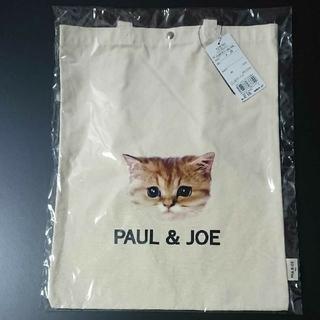 PAUL & JOE - ポール&ジョー ヌネット エコバッグ