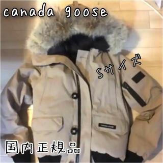 CANADA GOOSE - 国内正規品♡カナダグース  S 希少モデル