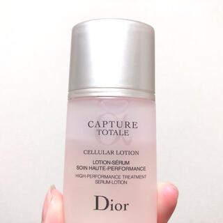 Dior - Dior カプチュール トータル セルラー ローション