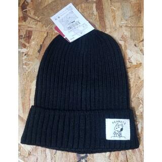 スヌーピー ニット帽 ブラック(ニット帽/ビーニー)